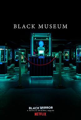 Black Museum.png